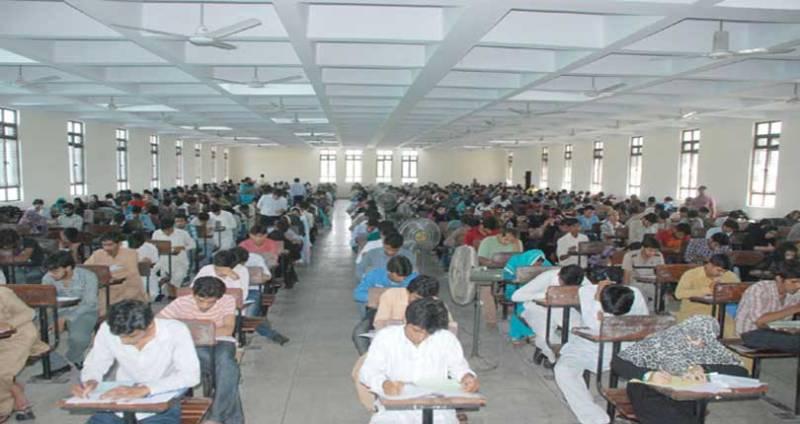 Punjab University postpones all exams amid COVID-19 surge