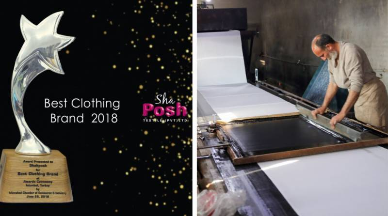Sha Posh - The notable fashion brand is developing and transforming the concept of ready-to-wear clothing in Pakistan