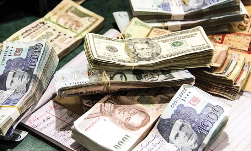 Currency Exchange Rates in Pakistan today - 2021-April-02-Updated 10:00 AM