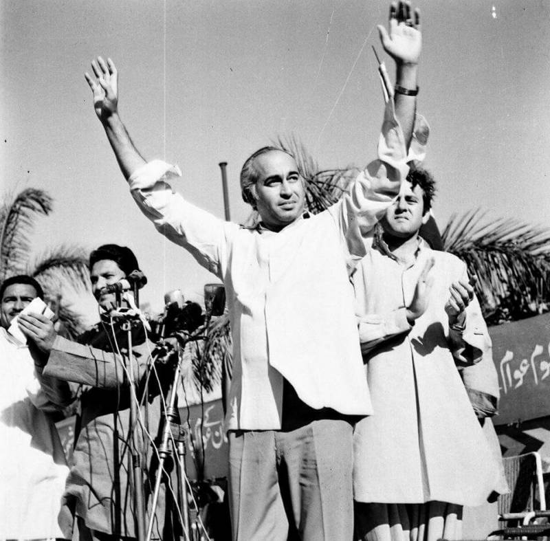 PPP mourns Zulfikar Ali Bhutto on death anniversary