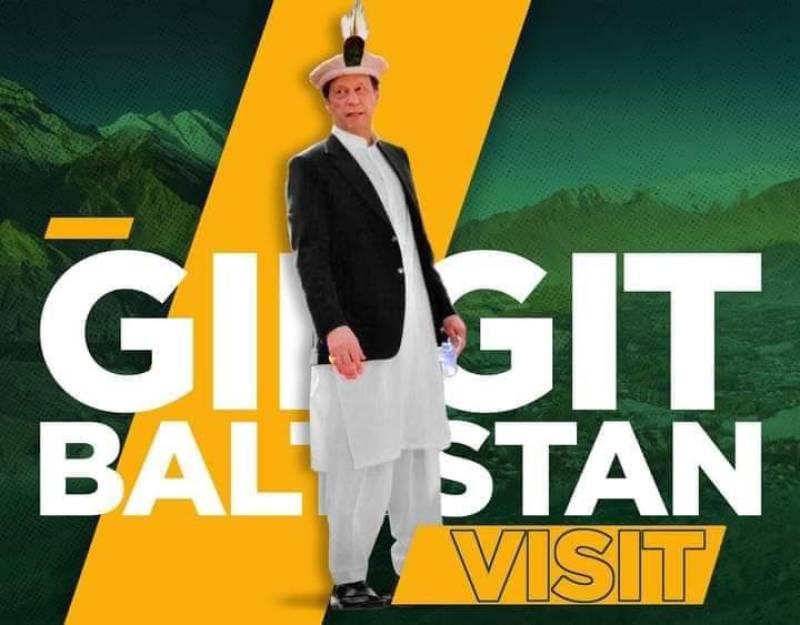 PM Imran's GB visit postponed due to bad weather
