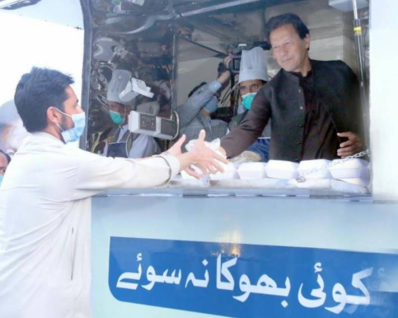 PM's initiative 'Koi Bhooka Na Soye' to open in three cities before Ramadan