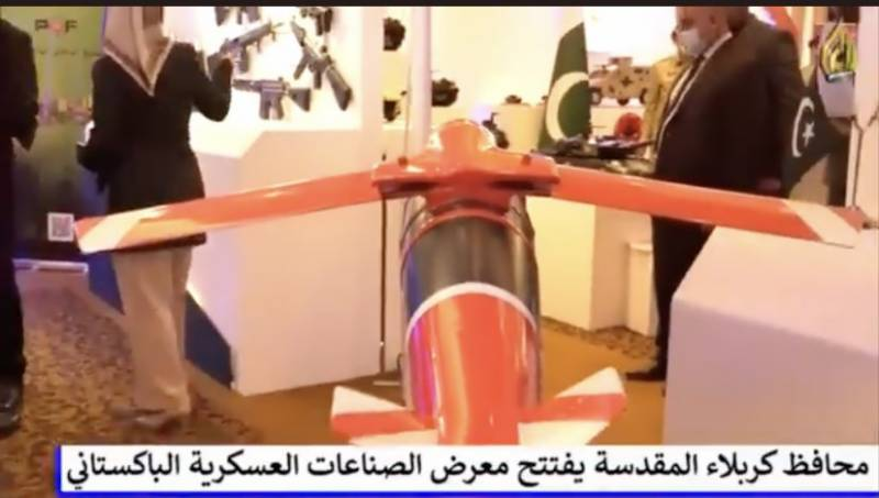 Pakistan holds first ever defence exhibition in Iraq (VIDEO)