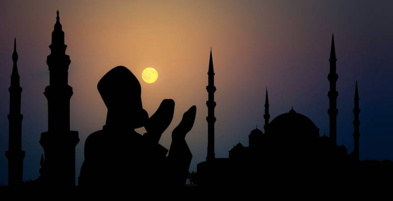 What is Ramadan? Here's all you need to know about the sacred Islamic month