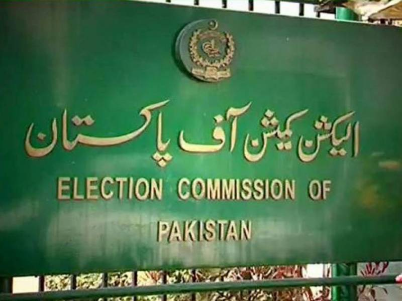 ECP releases total number of registered voters in Pakistan