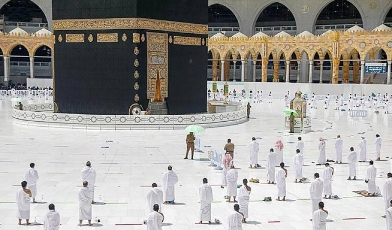 Saudi Arabia announces Ramadan procedures at Makkah's Grand Mosque