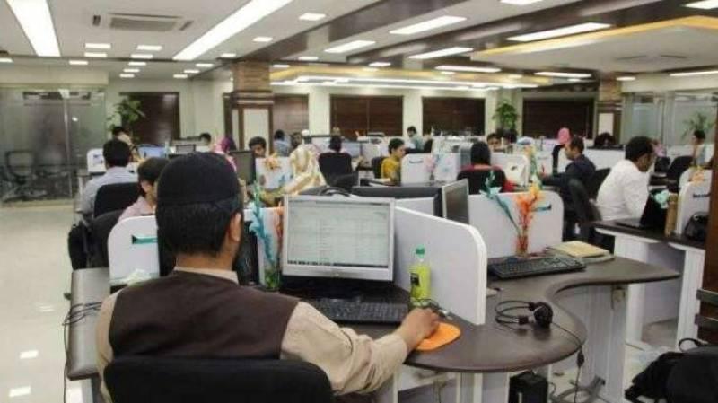 Pakistan notifies office timings for Ramadan