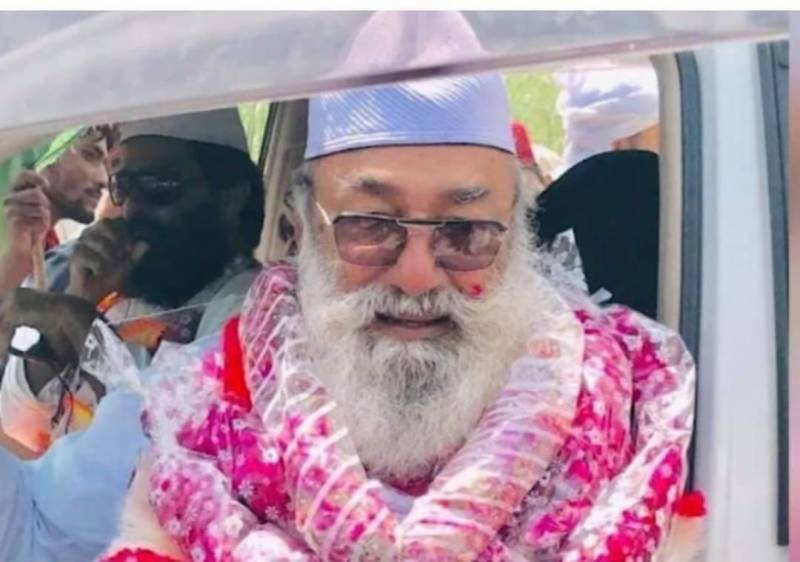 Mian Mithu – Pakistan's octogenarian politician marries for the second time