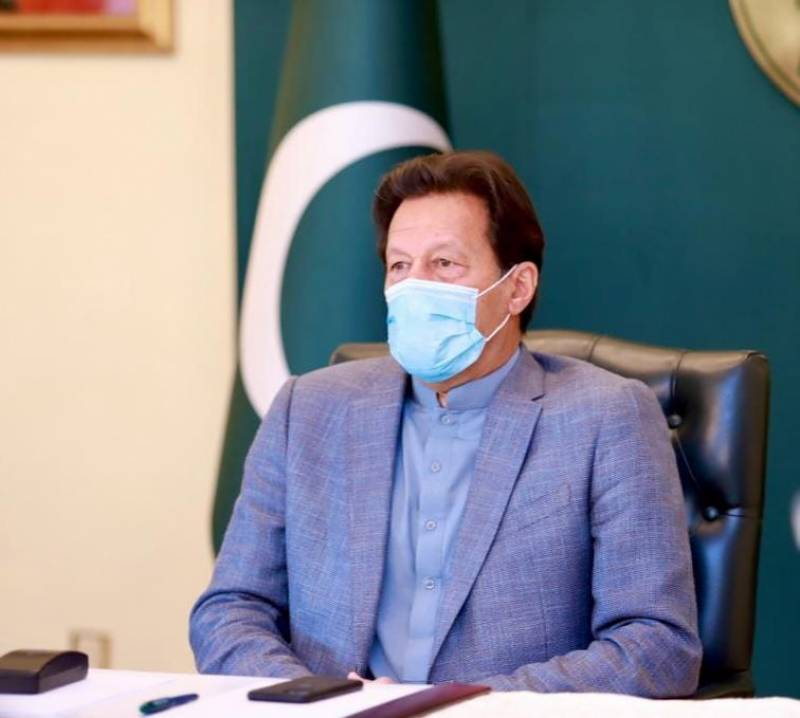 PM Imran unveils five-point plan to realise D-8 organisation's vision amid COVID-19 pandemic (VIDEO)