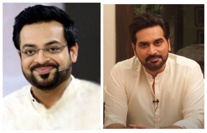 Why Humayun Saeed is upset with Aamir Liaquat?