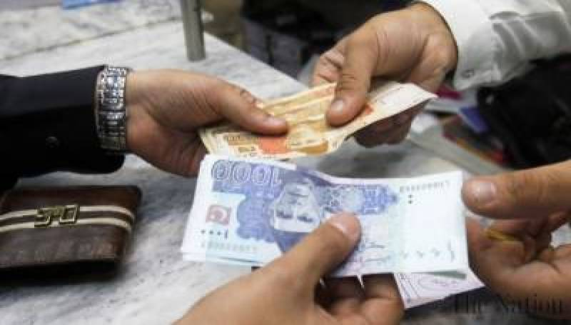 Minimum Nisab set at Rs80,933 for Zakat deduction