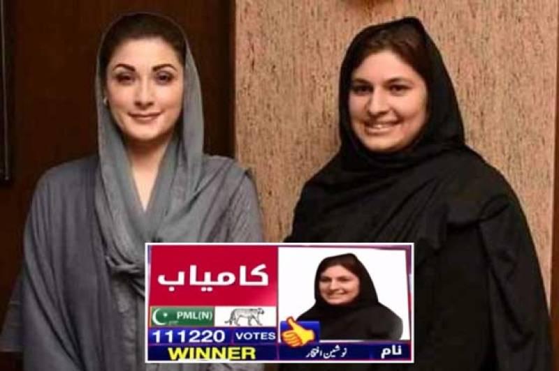 PML-N's Nosheen Iftikhar drubs PTI's Malhi in NA-75 Daska by-poll