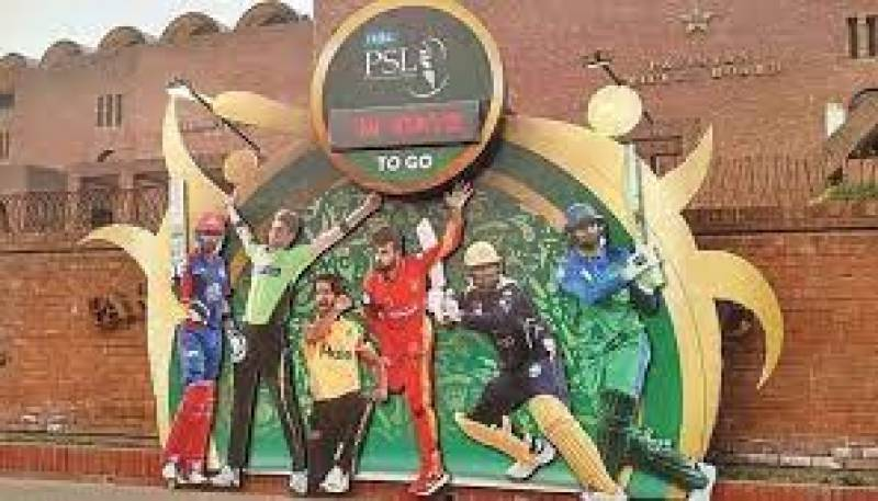 PSL 6 to resume on June 1, announces PCB