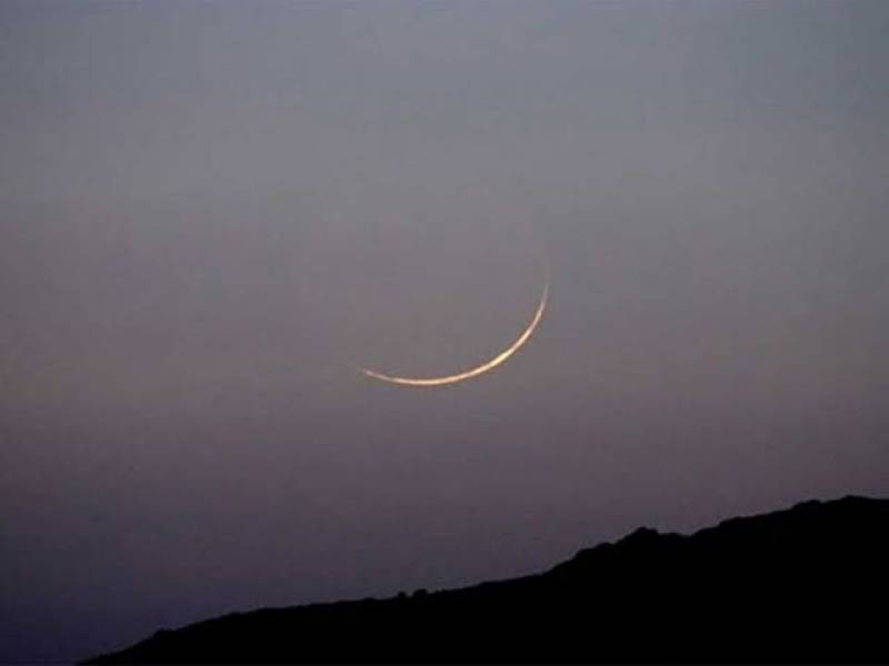 Ramadan moon not sighted in Saudi Arabia