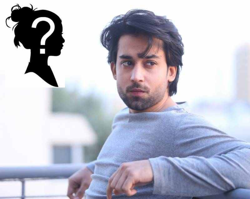 WATCH – Bilal Abbas reveals who was his first crush