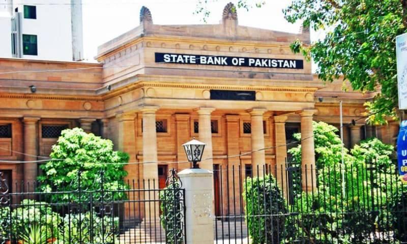 Pakistani banks announce Ramadan holiday