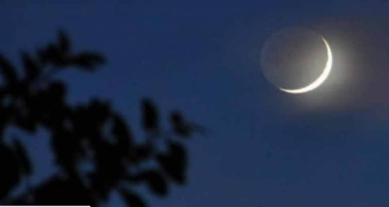 Ramadan moon sighted in Saudi Arabia