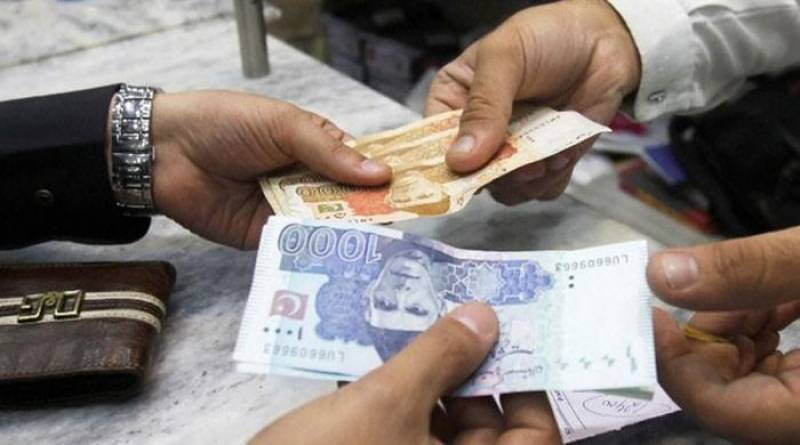 SBP issues bank timings for Ramadan 2021