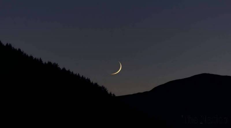 Good chance of Ramadan moon sighting today in Pakistan: Met office