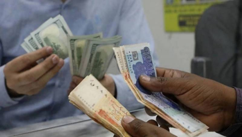 Currency Exchange Rates in Pakistan today - 2021-April-14-Updated 10:00 AM