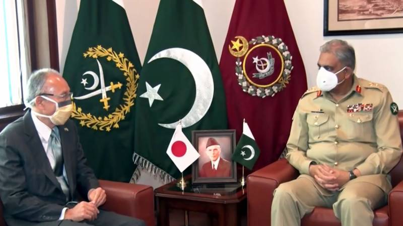 Pakistan Army Chief, Japanese envoy discuss bilateral relations, regional security (VIDEO)