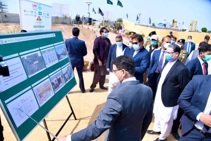PM Imran launches low-cost housing scheme in Sargodha (VIDEO)