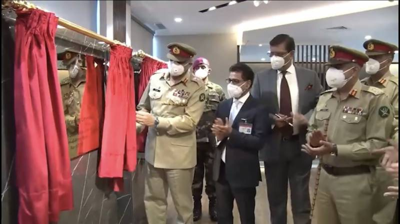Pakistan Army Chief inaugurates 100-bed hospital, nursing college at Fauji Foundation (VIDEO)