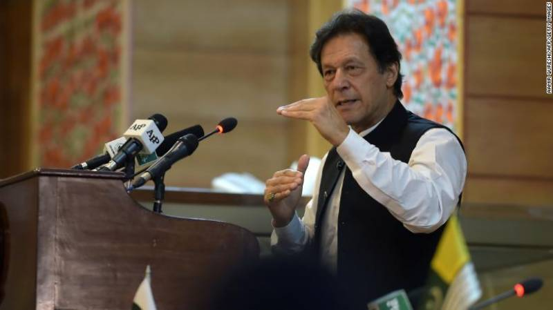 PM Imran launches Rehmatul-Lil-Alameen scholarship worth Rs27bn (VIDEO)
