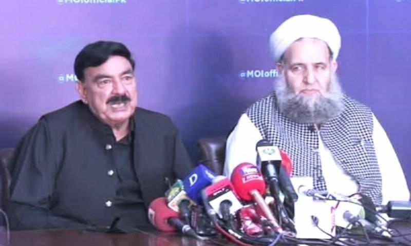 Tehreek-e-Labbaik Pakistan formally declared proscribed outfit