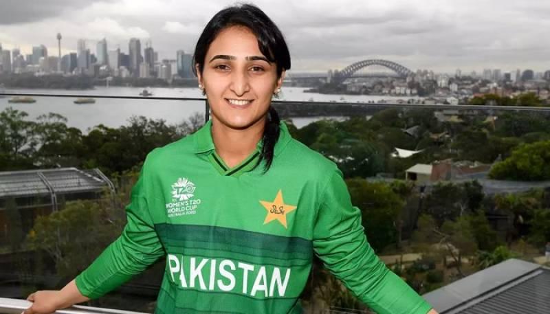 Bisma Maroof takes indefinite break from cricket as 'motherhood beckons'