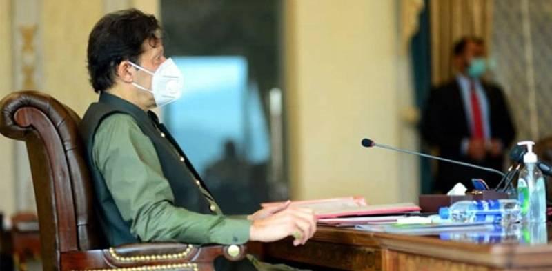 PM Imran reshuffles federal cabinet, inducting Shaukat Tareen as Pakistan's new finance minister