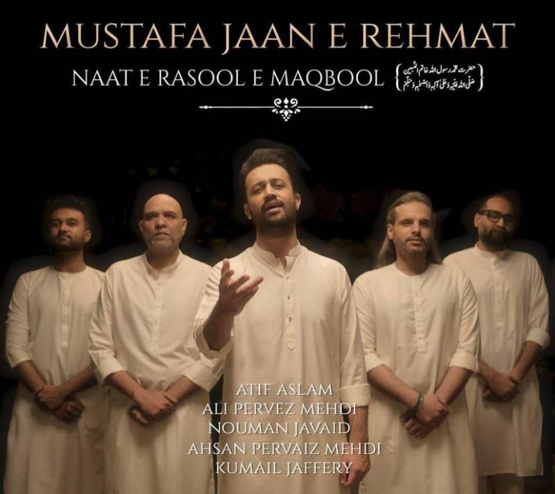 Mustafa Jaane Rehmat – Atif Aslam's naat crosses 1.6 million views in just one day after release
