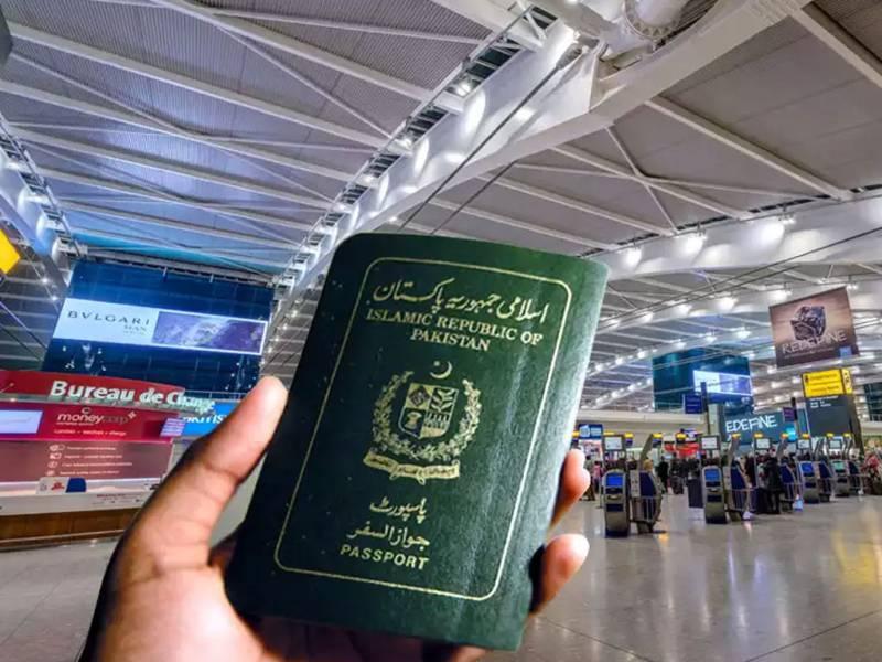 Pakistani passport still fourth-worst for international travel in 2021