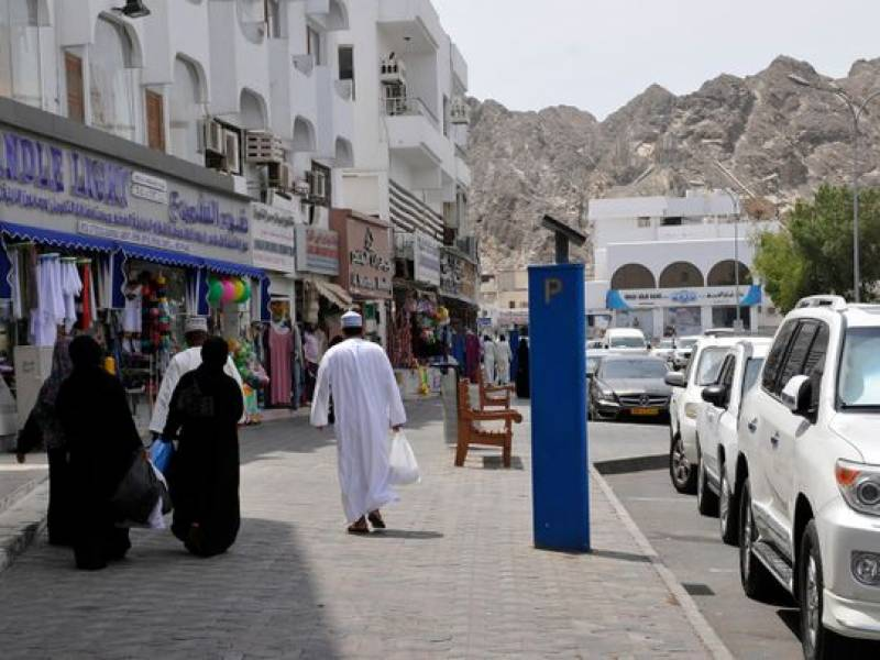 Oman becomes the latest GCC country to introduce VAT