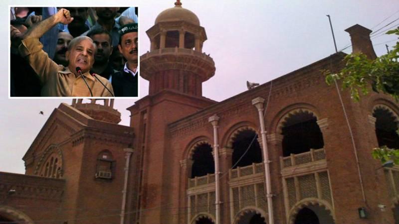 Referee judge to decide Shehbaz Sharif's bail matter