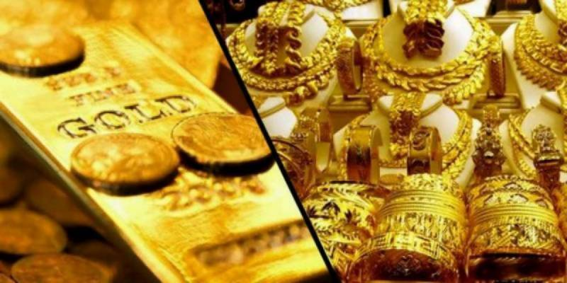 Today's gold rates in Pakistan — 17 April 2021