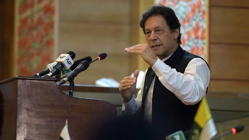 PM Imran breaks ground for Margalla Avenue project(VIDEO)