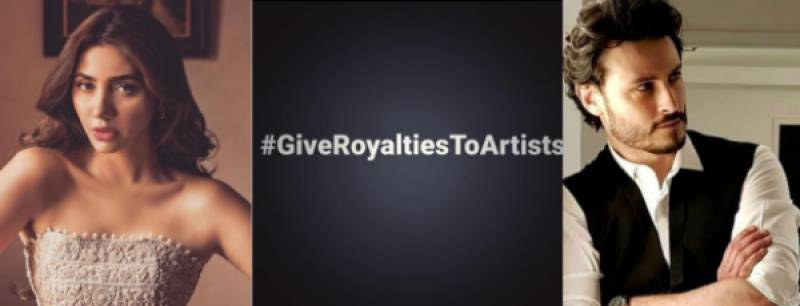 Pakistani stars launch 'Give Royalties To Artists' campaign