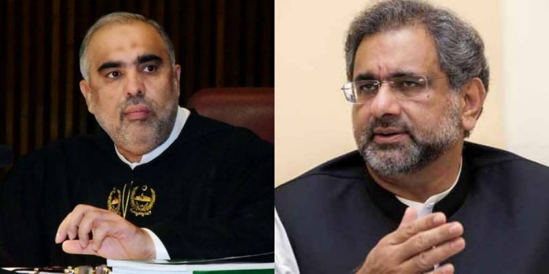 PML-N's Abbasi threatens NA Speaker to hit with a shoe in war of words over TLP issue (VIDEO)