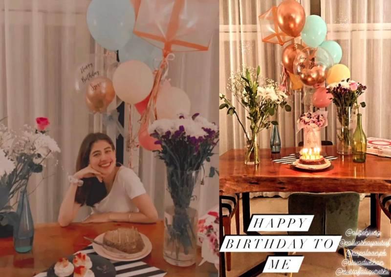Syra Yousaf's birthday bash photos go viral