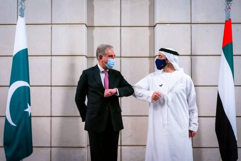UAE extends deadline of $2bn loan repayment for Pakistan