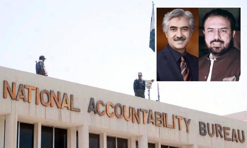 NAB summons Punjab Minister Aslam Iqbal, Samiullah Ch in sugar scam