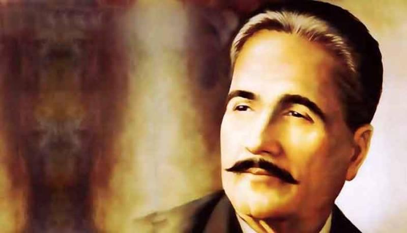 Pakistan marks Allama Iqbal's 83rd death anniversary