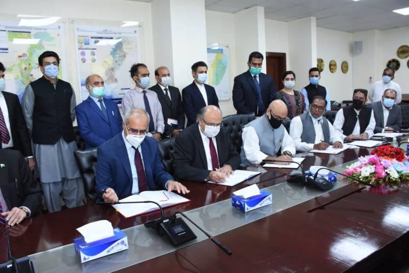 Pakistan grants exploration licences for six oil, gas blocks