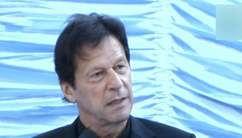 PM Imran inaugurates Kohsar University in Murree