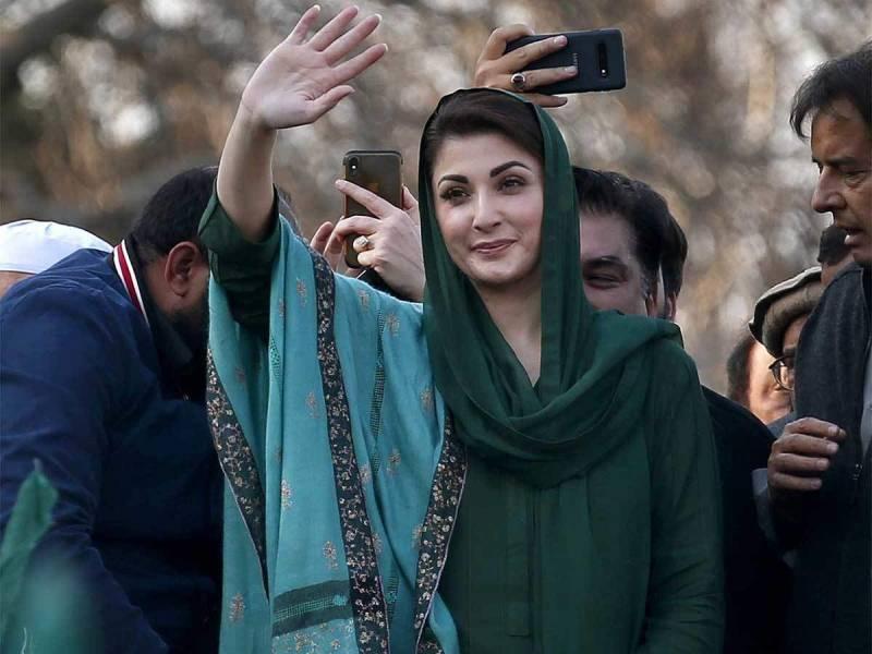 Maryam Nawaz calls off Karachi visit over Covid-19 situation