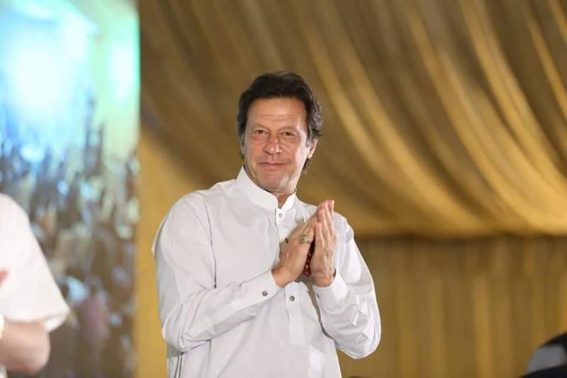 PM Imran cheers expats as Roshan Digital Account inflows hit $1bn