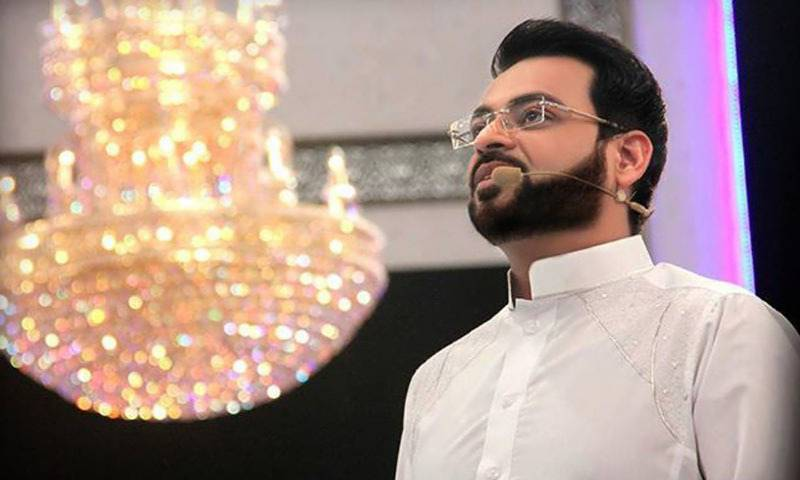Aamir Liaquat singing 'Laila o Laila' on the sets of Ramadan show in leaked video