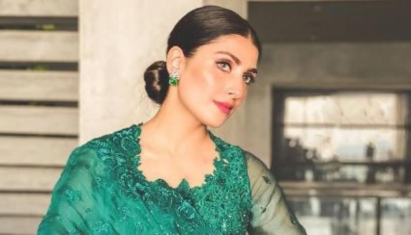 Ayeza Khan's new dance video takes internet by storm