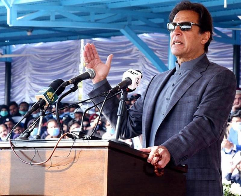 PM Imran vows to bring Balochistan at par with other provinces